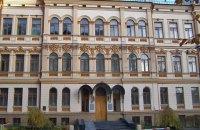Минкультуры назвало вывоз картин Айвазовского из Крыма в Москву незаконным