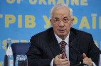 Азаров: Украина полностью восстановила свое участие в СНГ