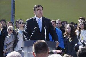 Саакашвили прокомментировал запрос Грузии на его экстрадицию