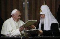 Украина глазами папы Франциска и патриарха Кирилла