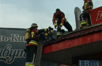В Киеве на Лесном массиве горел продуктовый магазин