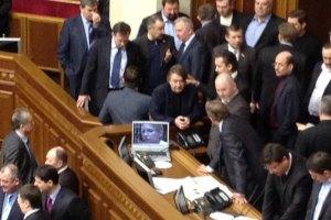 """Бютовцы"" заблокировали трибуну из-за ГТС"