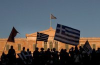 В Греции возобновились протесты против экономических реформ