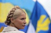 Тимошенко могут помиловать в средине октября
