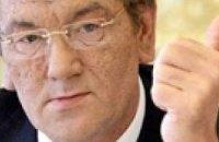 "Ющенко поздравил ""бацьку"" с юбилеем"
