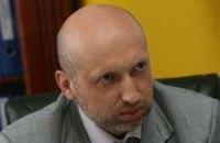 """""""Наша Украина"""" присоединилась к травле Турчинова?"""