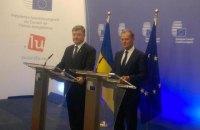 Европейцы приедут в Украину с инспекцией минских договоренностей