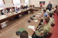 В Минске пройдет встреча контактной группы по Украине