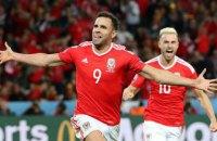 Уэльс вышел в полуфинал Евро-2016