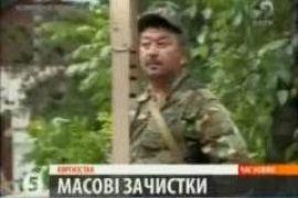 Массовые зачистки в Кыргызстане