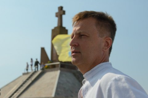 Наливайченко призвал рассекретить все госархивы