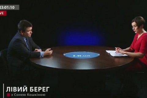 Климкин: насей день нет согласия относительно формата полицейской миссии ОБСЕ наДонбассе