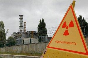 Кабмин выделил 45 га под ядерный могильник в зоне ЧАЭС