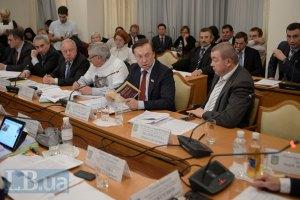 """""""Евроинтеграционные"""" законопроекты сегодня рассматривать не будут"""