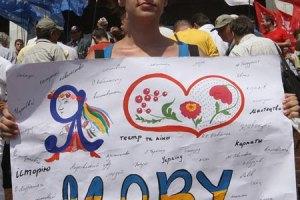 Украинцы Польши просят Януковича не подписывать языковой закон