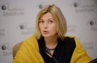 На Геращенко пытались составить админпротокол за участие в митинге под ЦИК