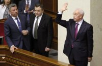 Азаров готов пойти в отставку при соответствующем решении Рады