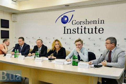 «Президентская кампания в США: тенденции, прогнозы и влияние на американо-украинские отношения»