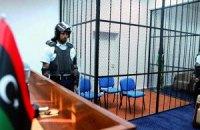 РФ і Білорусь почали процедуру оскарження вироку лівійського суду