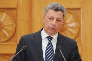 Бойко: Украина приостановила евроинтеграцию, не получив гарантий от ЕС по компенсации потерь