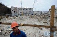 Минкульт: Здания, которые были снесены, не входили в состав памятника
