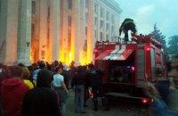 Дом профсоюзов в Одессе загорелся из-за коктейлей Молотова, брошенных сверху, - предварительная версия МВД