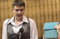 Савченко выступила за поэтапное снятие санкций с России