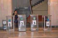 Донецкая ОВГА признала срыв выборов в Красноармейске и Мариуполе