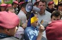"""""""Беркут"""" оттеснил оппозиционеров от дворца """"Украина"""""""
