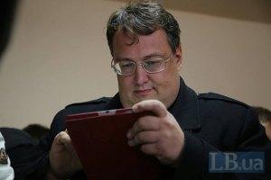 Геращенко: ограничивать перемещение можно тем, кто получил повестку