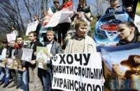 Госкино разъяснило ситуацию с украинским дубляжом
