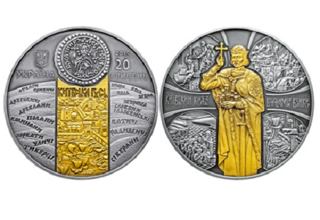 Нацбанк показал лучшую монету 2015 года