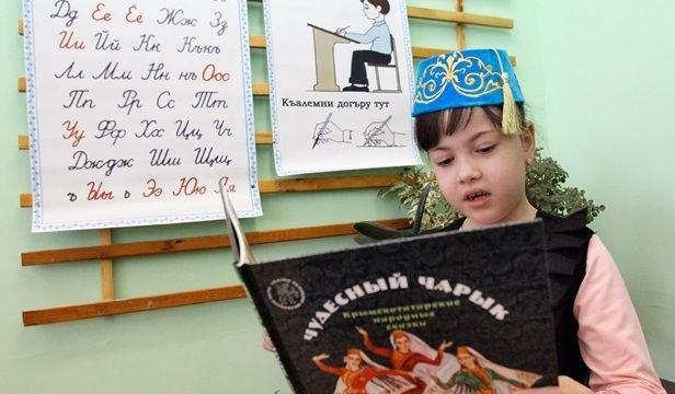 В одной из крымскотатарских школ Крыма