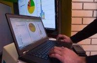 Кличко презентовал открытый электронный бюджет города Киева