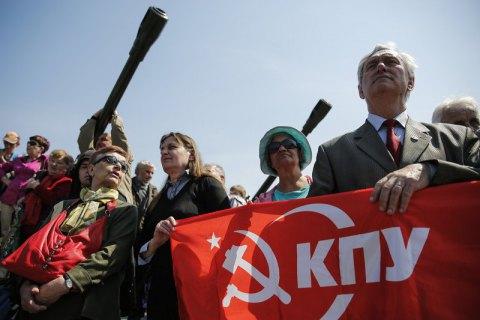 Рассмотрение дела о запрете Компартии перенесли на 23 октября