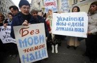Партія регіонів продовжує політику Катерини II