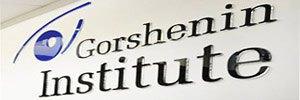 http://lb.ua/society/2016/12/07/352748_institute_gorshenina_podvedut_itogi.html