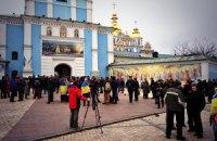 Оппозиция собирает людей 1 декабря на 12 часов в парке Шевченко