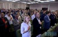 В Киевсовете произошла потасовка из-за гимна Украины