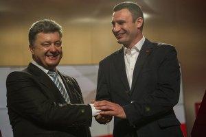 """Кличко и Порошенко поделили список от """"УДАРа"""" в Киевсовет, – нардеп"""