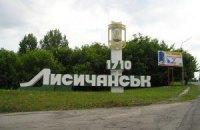 Бойовики обмежили в'їзд у Лисичанськ
