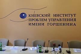 Эксперты обсудят свободу слова и перспективы украинской оппозиции