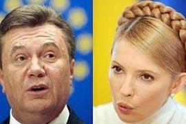 """""""Делаем широкую коалицию: Юля - премьер, Янукович - президент"""""""