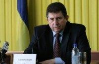 В Полтаве протестующие и губернатор договорились о переговорах