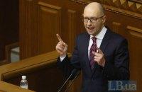Яценюк назвал три варианта выхода из политического кризиса