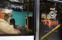 Демографічні тенденції в Криму: емігранти, колоністи, біженці...