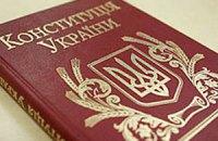 Україна відзначає 18 річницю Конституції