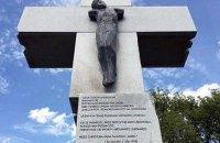 Волинь: «геноцид» без ознак геноциду