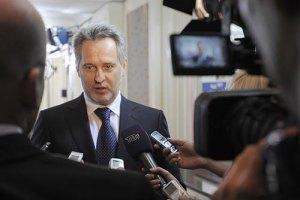 Фирташ выступил за федерализацию Украины