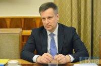 Наливайченко: следствие по MH17 подтвердит выводы СБУ, сделанные через день после катастрофы